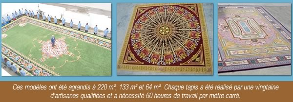 Tapis d'exception